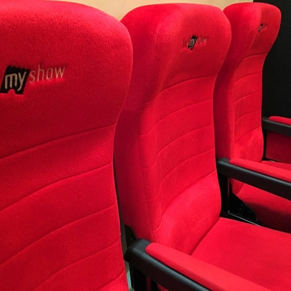 BookMyShow Raises $100 Million In TPG Group-Led Funding