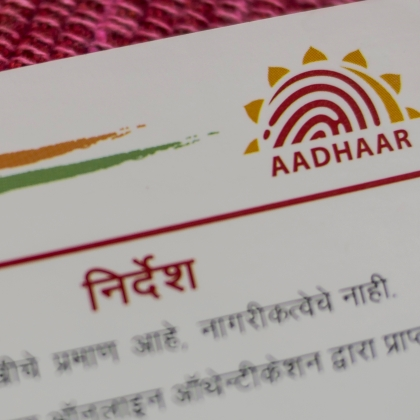 Disclosure Of Aadhaar Number Doesn't Increase One's Digital Vulnerability, Says TRAI Chief