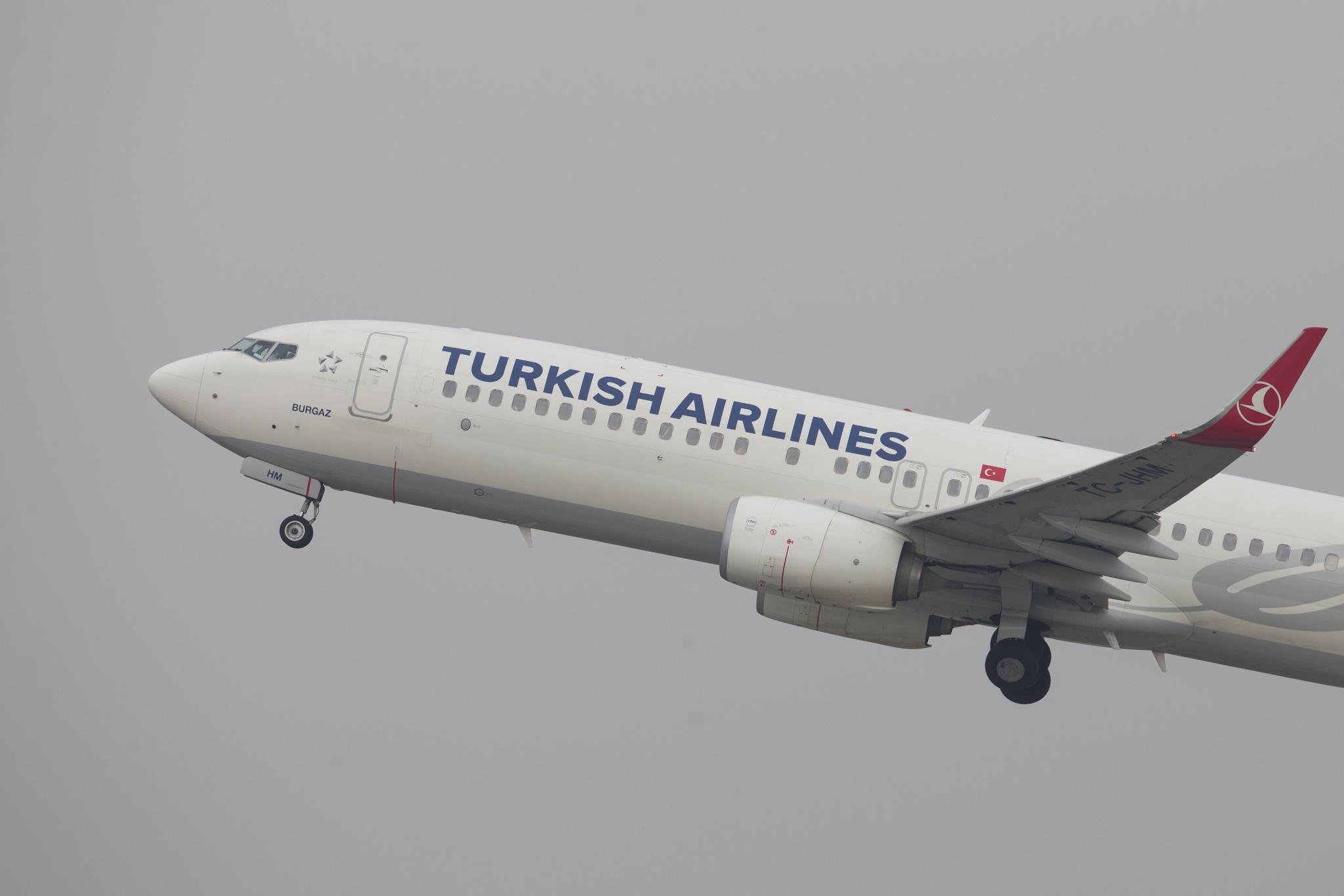 Горячая линия Turkish Airlines контакты