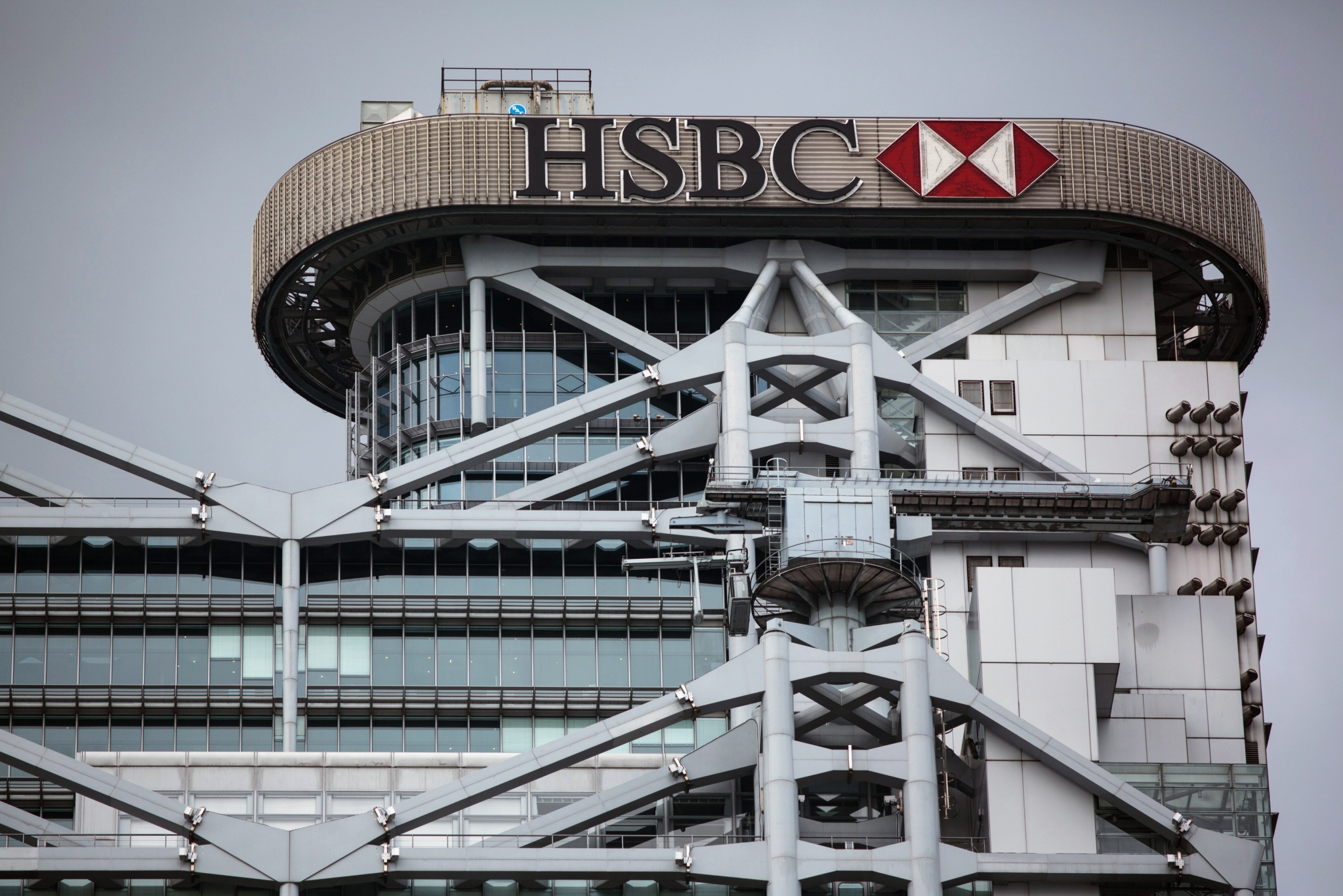 HSBC Is Said to Ban Traders Buying Stocks, Bonds on Own Account
