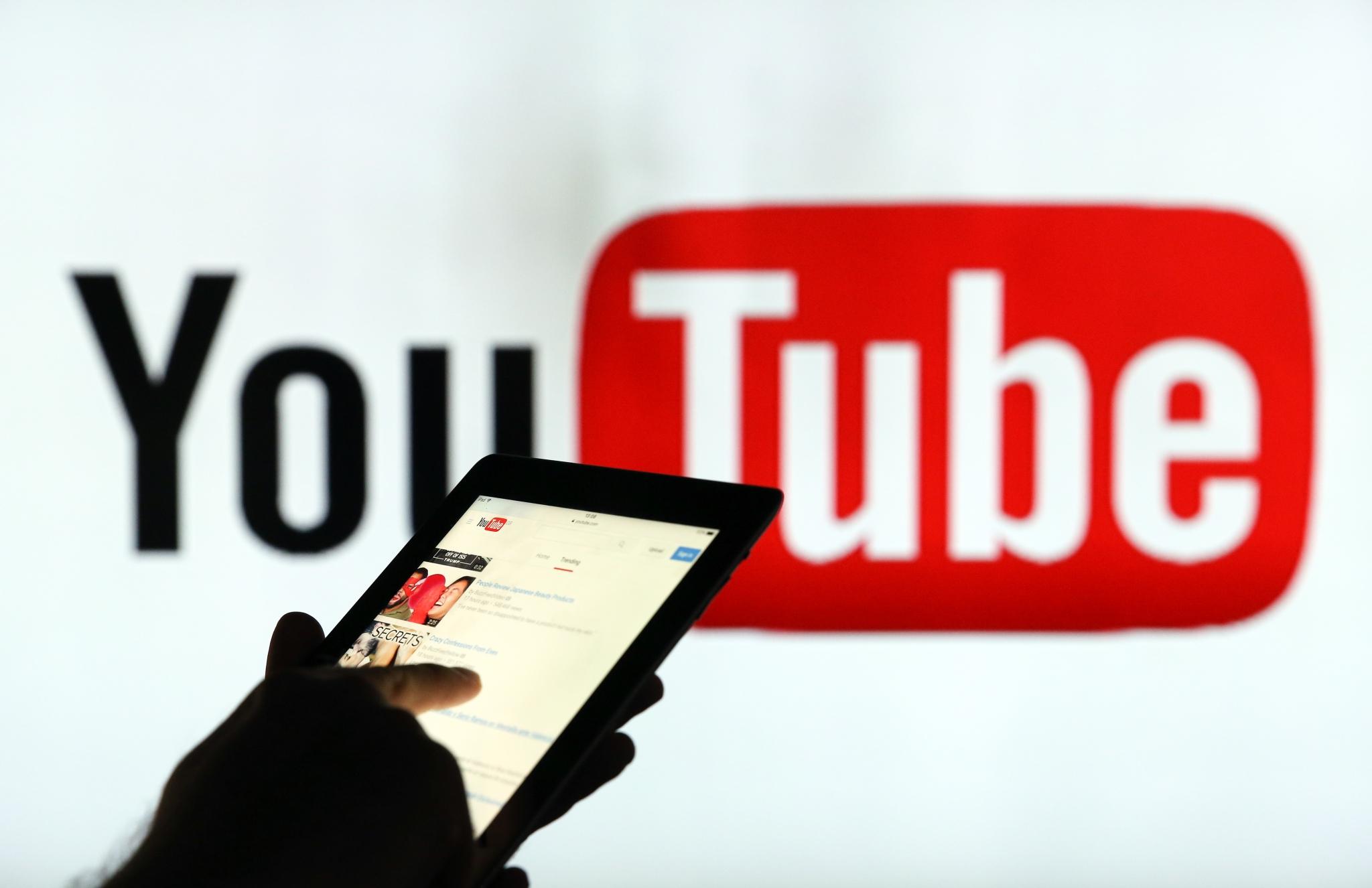 Программа для продвижения видео в youtube