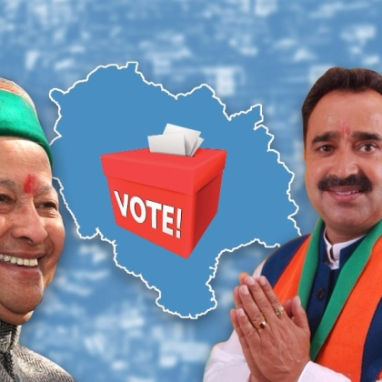 Himachal Pradesh Elections 2017: The Big Guns Going In