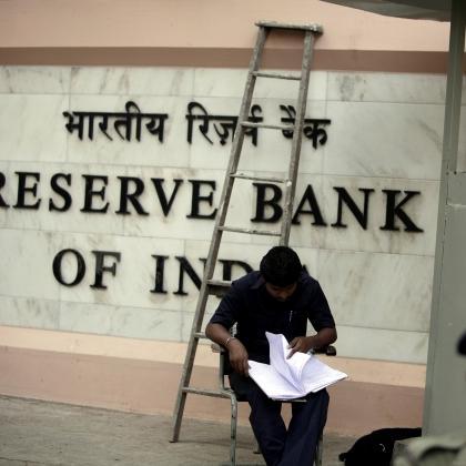 Budget Puts Monetary Policy Committee In A Bind As Market Eyes Rate Hike