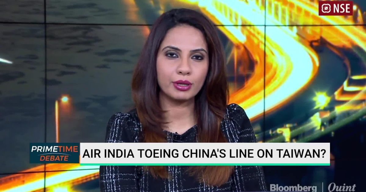 Air india 39 s stance on taiwan capitulation to china for Taipei financial center corp