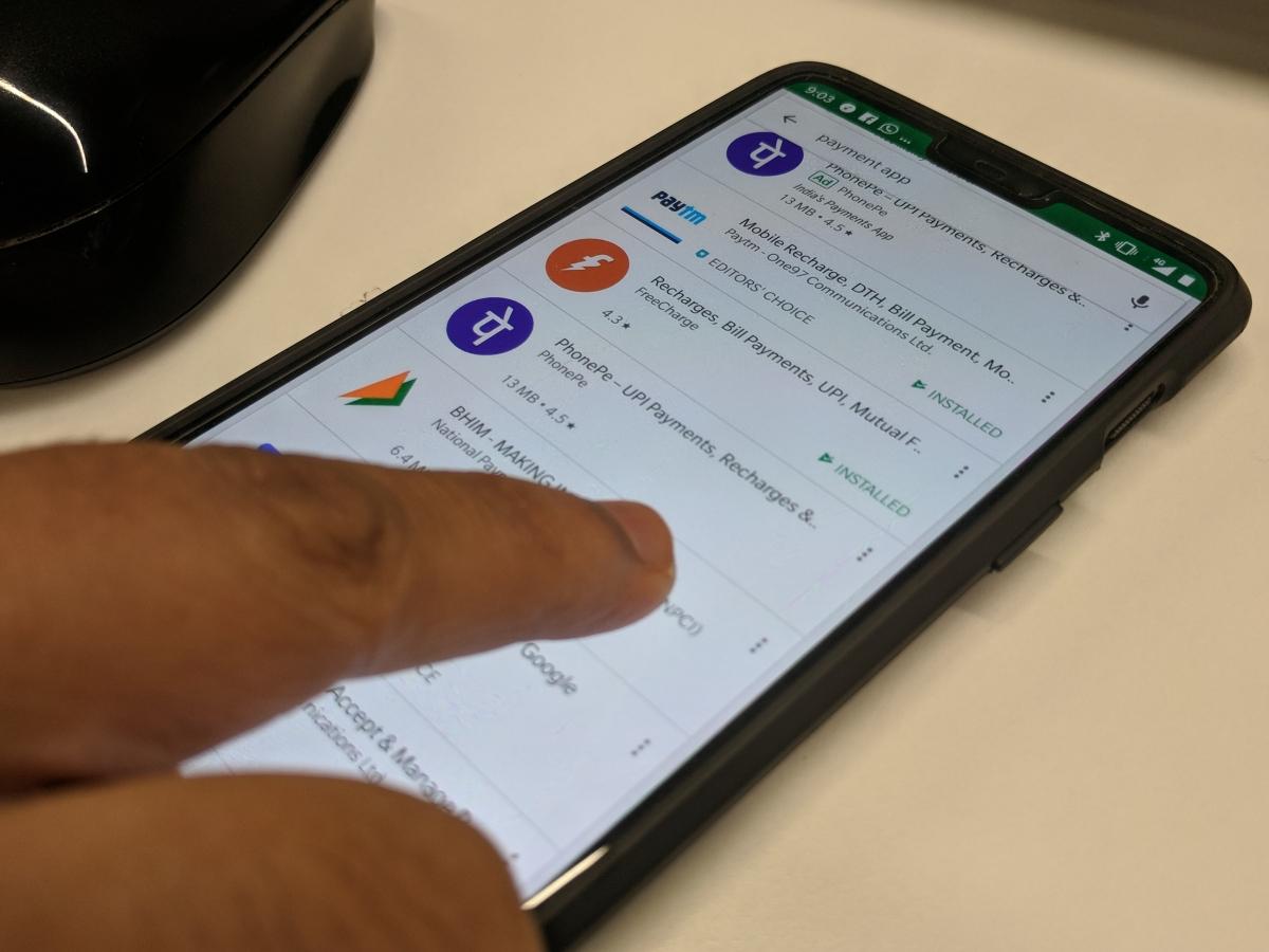 UPI 2 0 Prepares For Mid-August Launch Sans A Key Feature