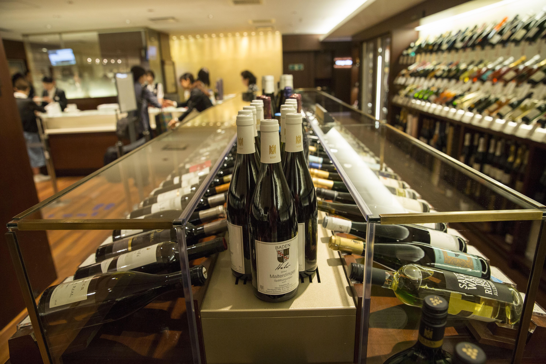 Instant wine cellar auction description