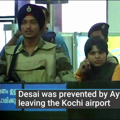 Sabarimala: Activist Trupti Desai Forced To Return After Protests At Kochi Airport