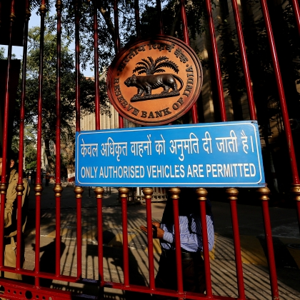 RBI Board To Consider Surplus Funds Transfer