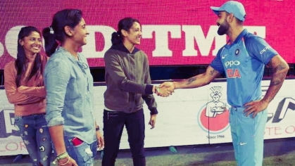 #JerseyKnowsNoGender: Kohli Calls On India To Back Women In Blue