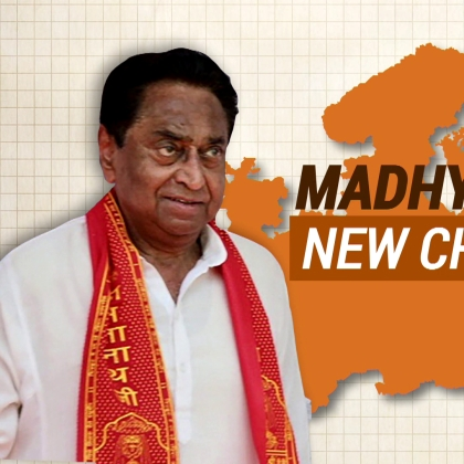 It's Kamal Nath's 'Time' In Madhya Pradesh