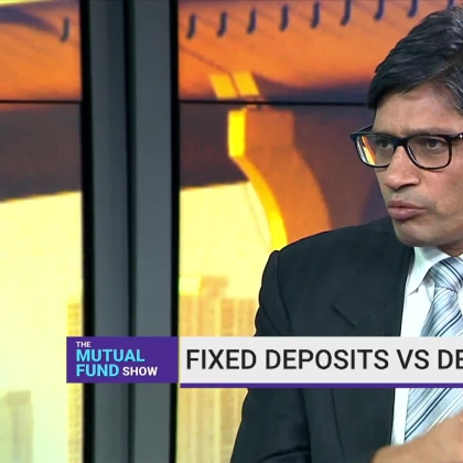 Know Why Debt Schemes Are Better Than Fixed Deposits