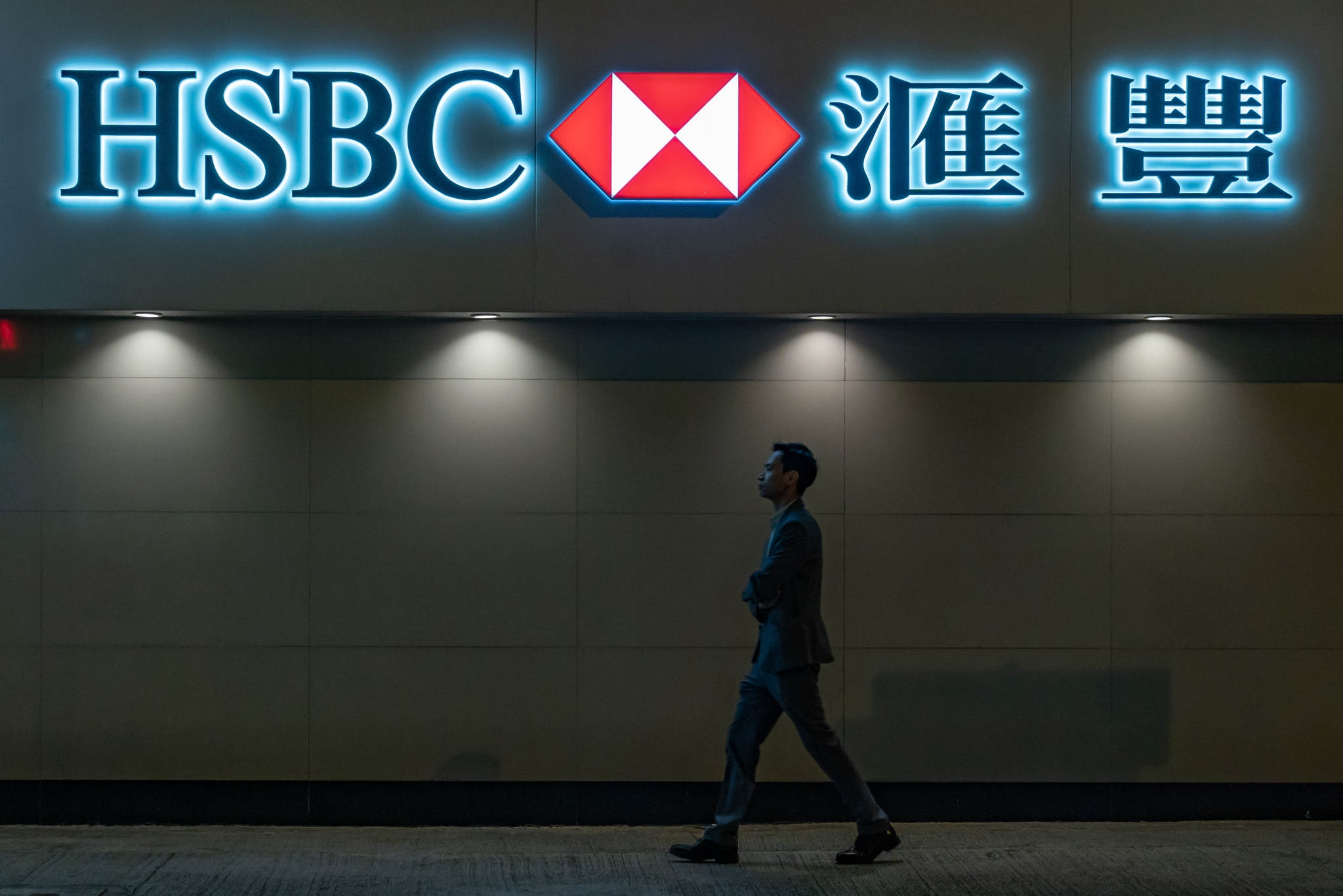 Rich Asians: HSBC Chases Asia's Wealthiest With New Ultra