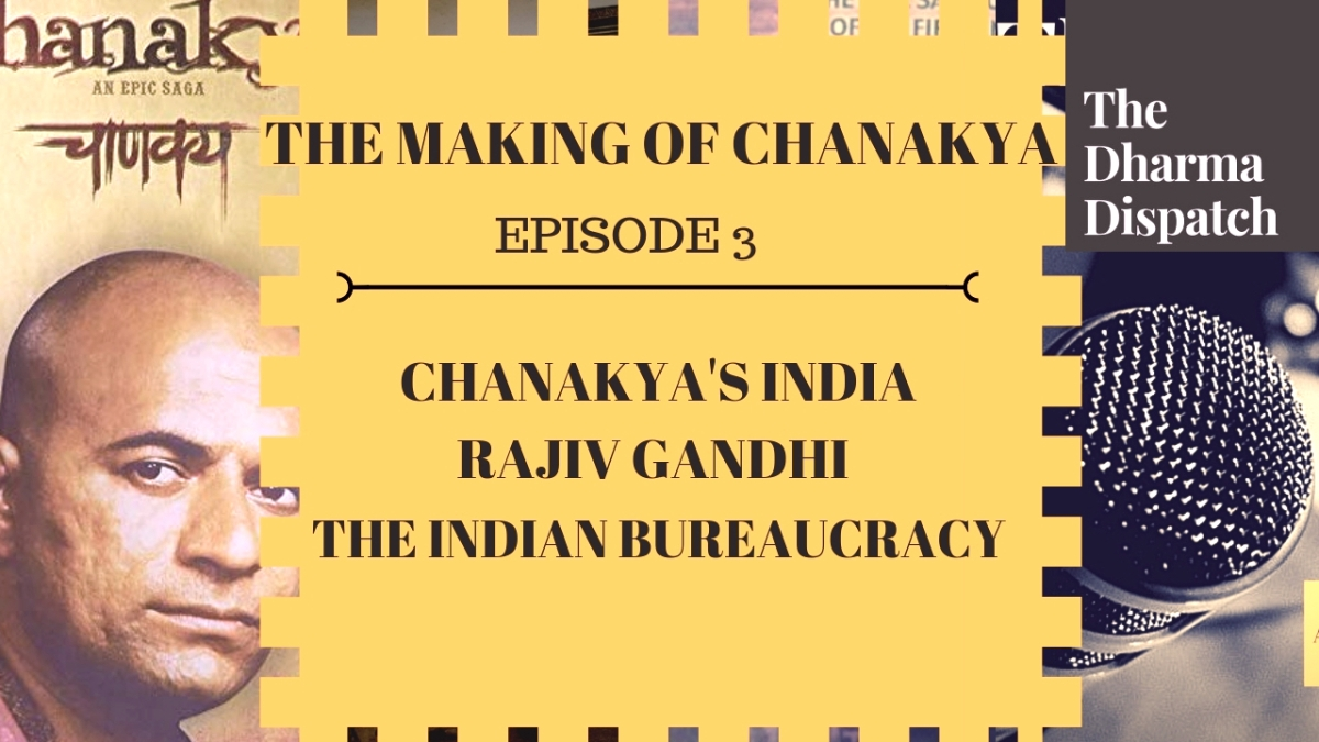 The Making of Chanakya: Episode 3: Rajiv Gandhi and the Doordarshan Bureaucracy