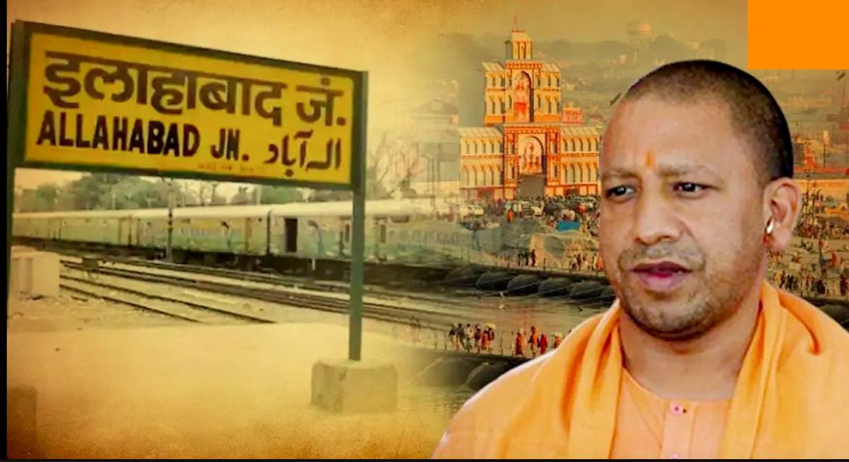 Podcast: Congratulations to Yogi Adityanath for restoring the Sanctity of Prayagraj