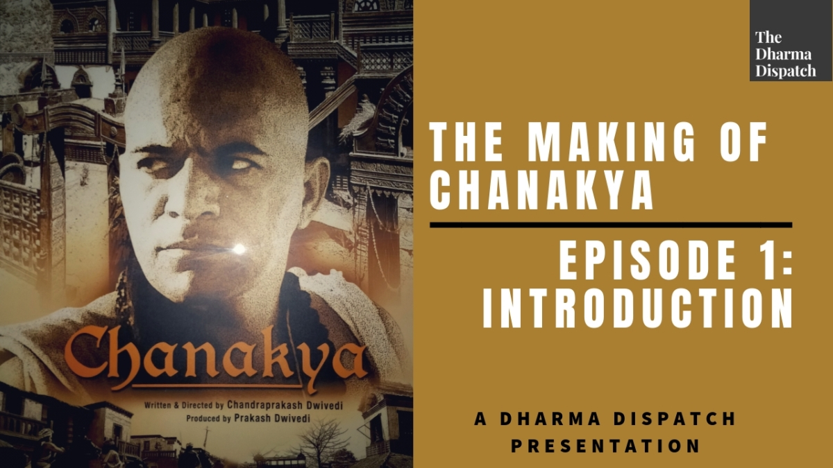 The Making of Chanakya: A Modern Classic