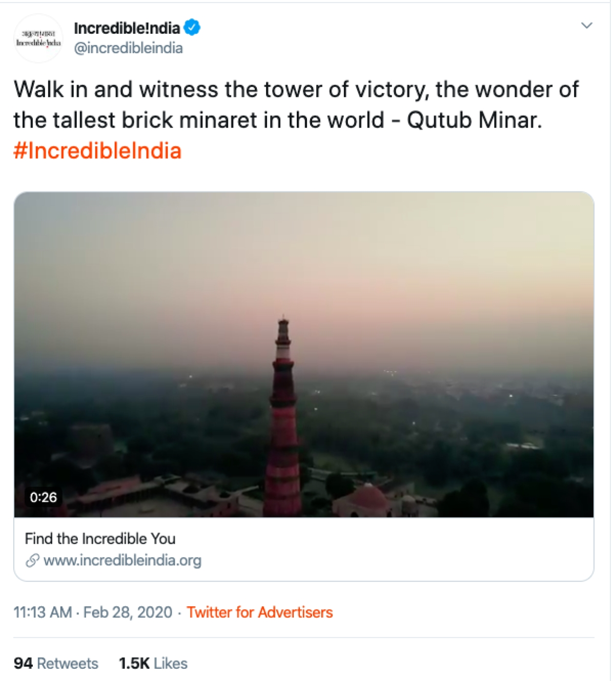 """History Lessons for Incredible India: The True Meaning of the """"Tower of Victory"""" at Qutub Minar"""