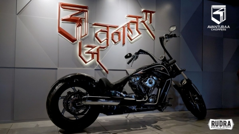 Avanturaa Choppers opens its first showroom in the country