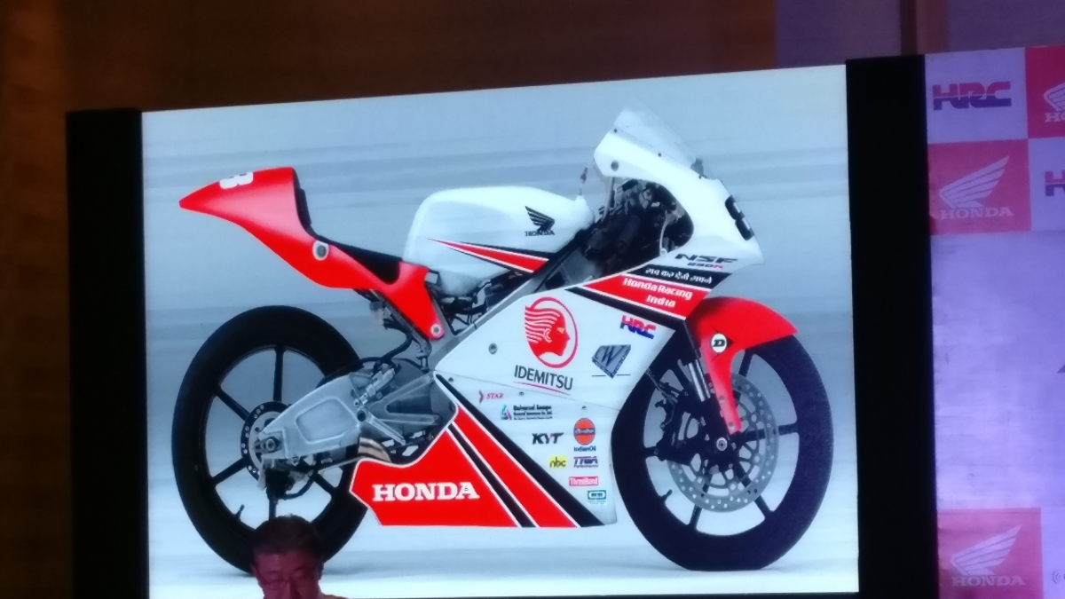 HRC Moto3 spec NSF250R comes to India