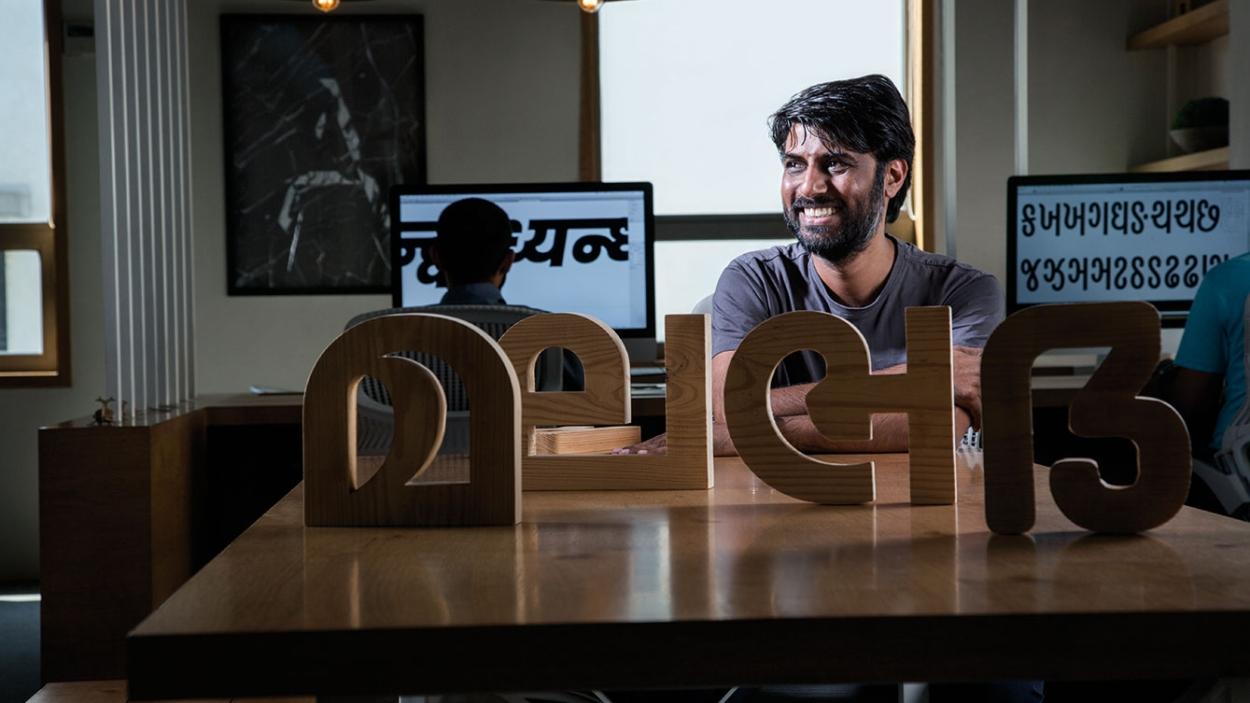 Satya Rajpurohit: India's font guy