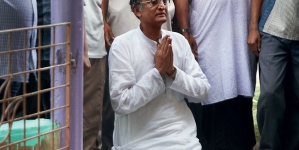 Amit Mitra, policitian