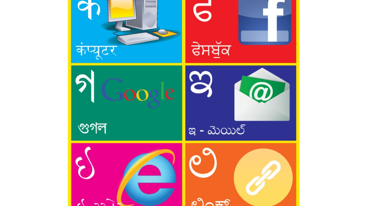 Scripting the future of Indian languages