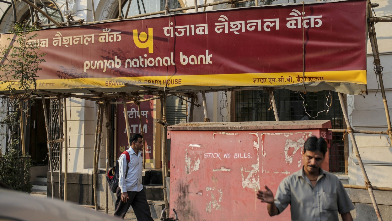 PNB posts its highest quarterly loss in Q4
