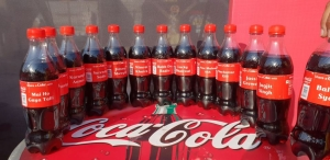 Coke launches nutritional products