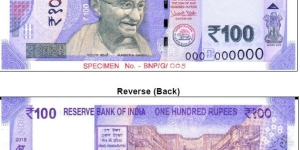 New lavender-hued Rs 100 note on the way