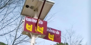 PNB falls over 7% after reporting Rs 940 crore loss in Q1