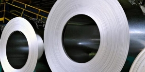 Numetal gets ahead in race for Essar Steel