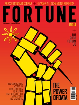 subscription-cover-image