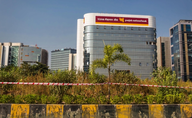 Punjab National Bank building, Bandra Kurla Complex, Mumbai.<em></em>