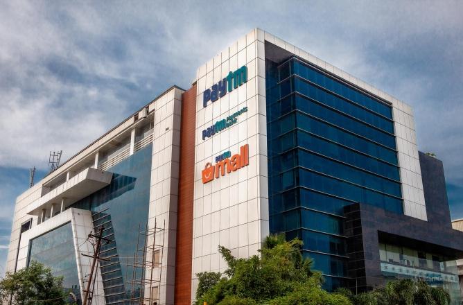 Paytm office in Noida.