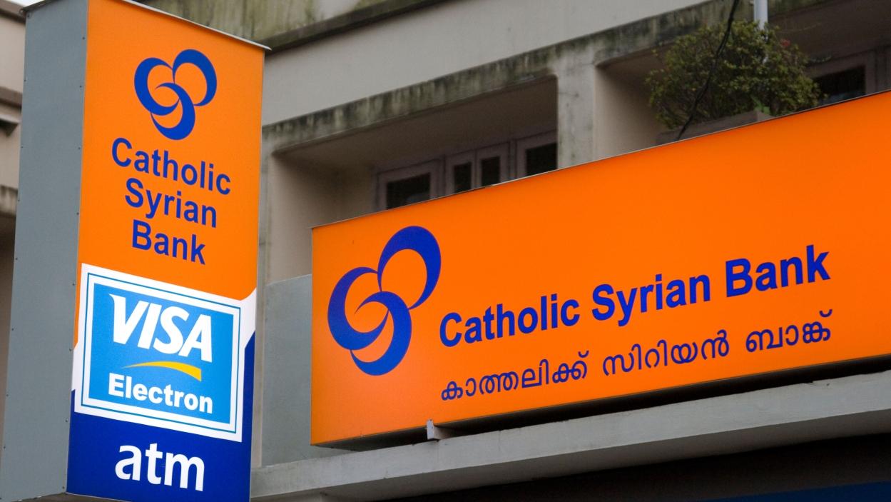 CSB Bank makes a strong debut on Dalal Street