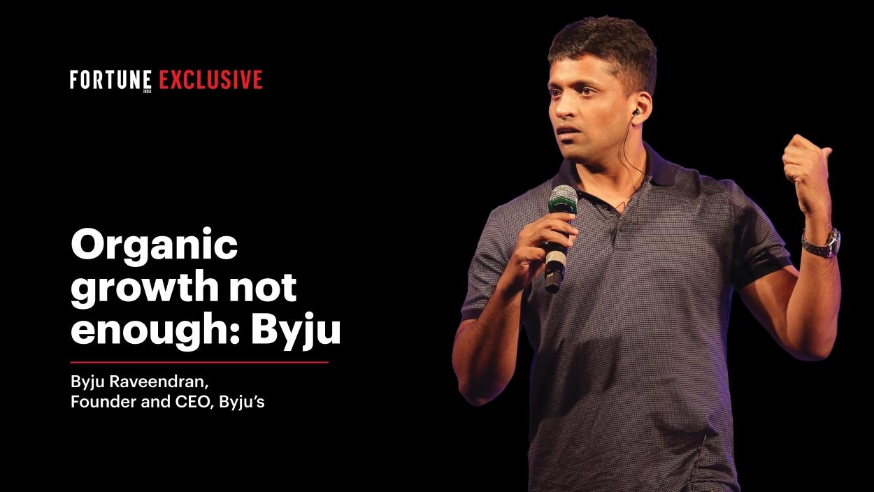 VIDEO - Organic growth not enough: Byju