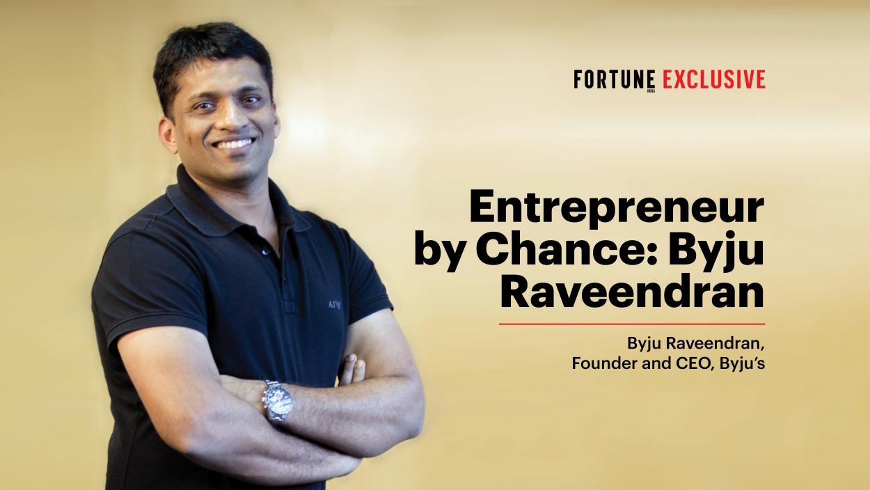 VIDEO - Entrepreneur by chance: Byju Raveendran