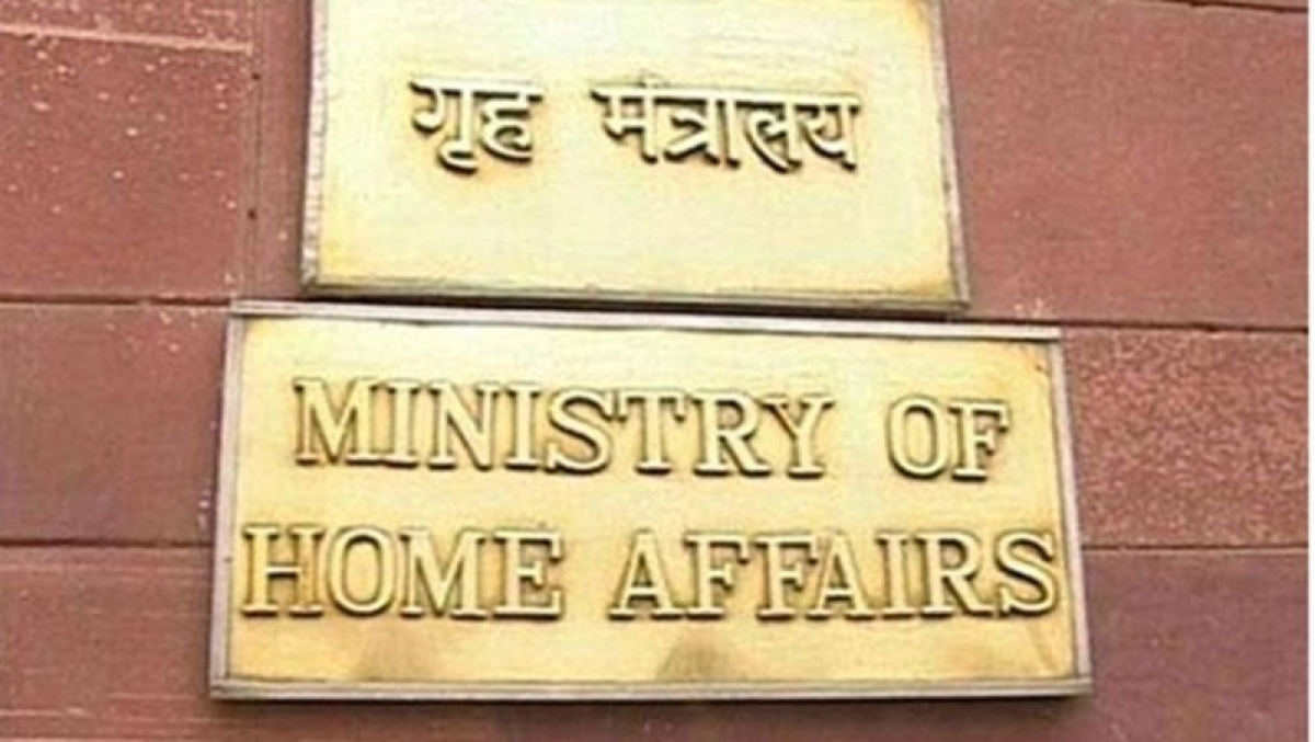 MHA warns government officials against use of unauthorised ID's to gain access to offices