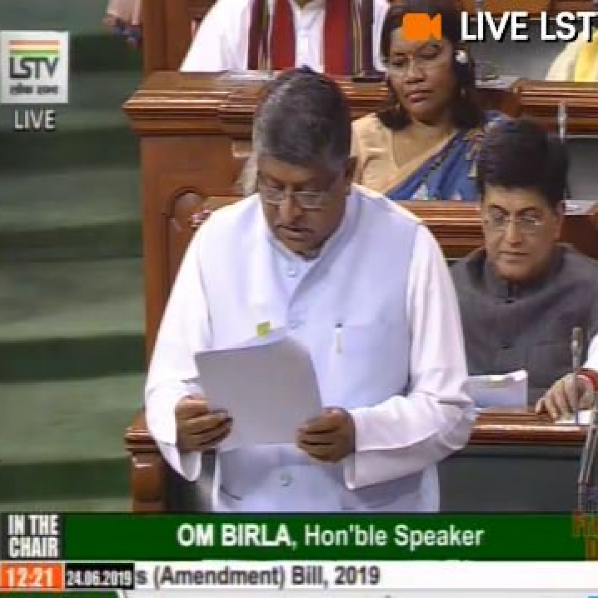 Aadhaar and Other Laws (Amendment) Bill introduced in Lok Sabha