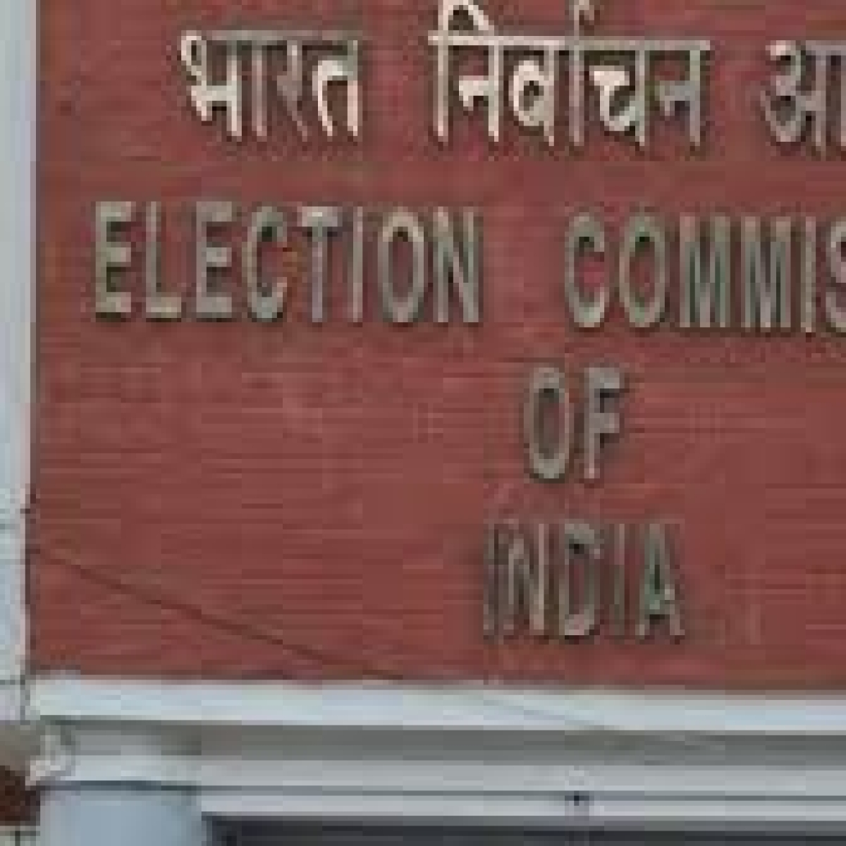 As COVID-19 cases continue to rise, Election Commission bans all victory processions