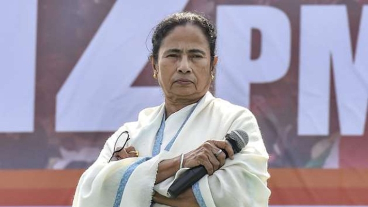 India going through 'super emergency' for the past five years: Mamata Banerjee attacks Modi government