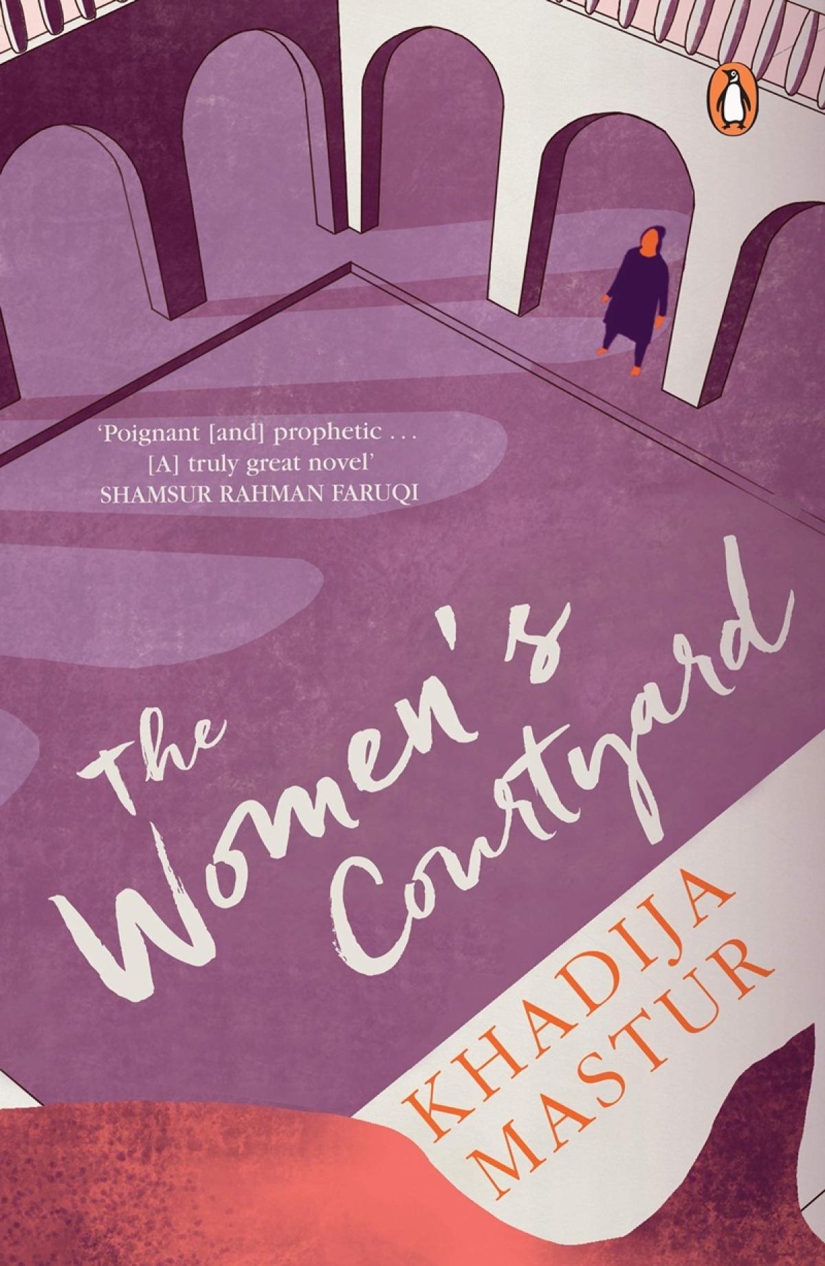 The Women's Courtyard by Khadija Mastur: Review