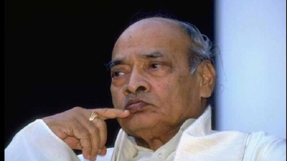 Former Prime Minister of India PV Narasimha Rao