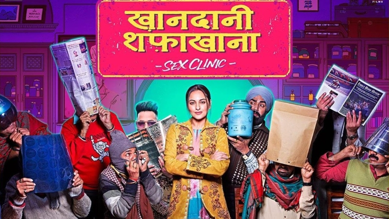 Sonakshi Sinha shares the First look poster of 'Khandaani Shafakhana'