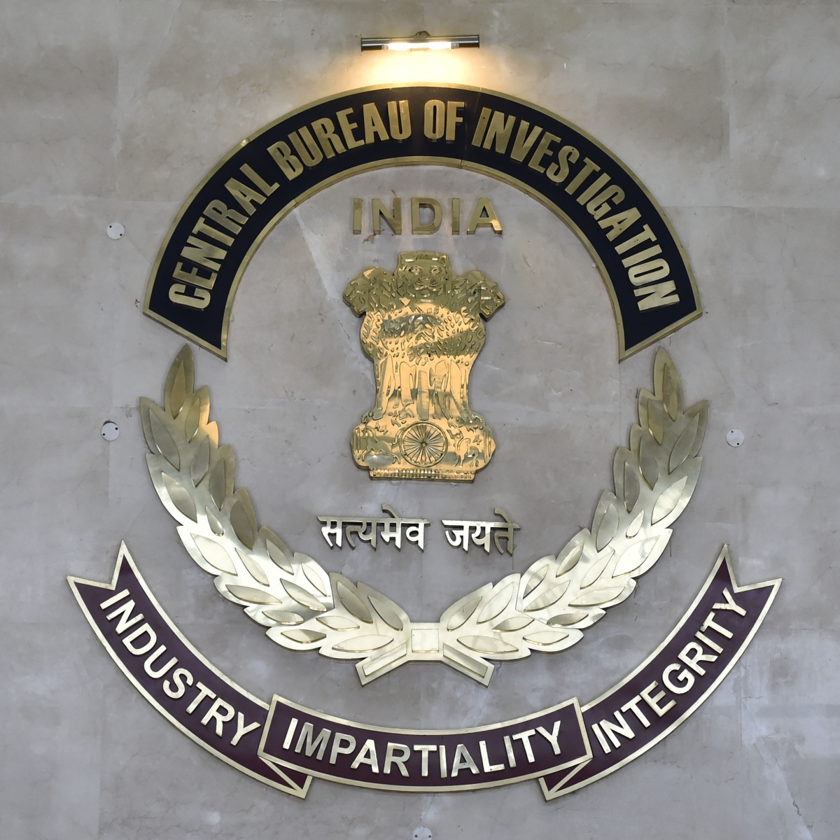 Agri minister demands CBI probe against Nath, Sonia, RaGa