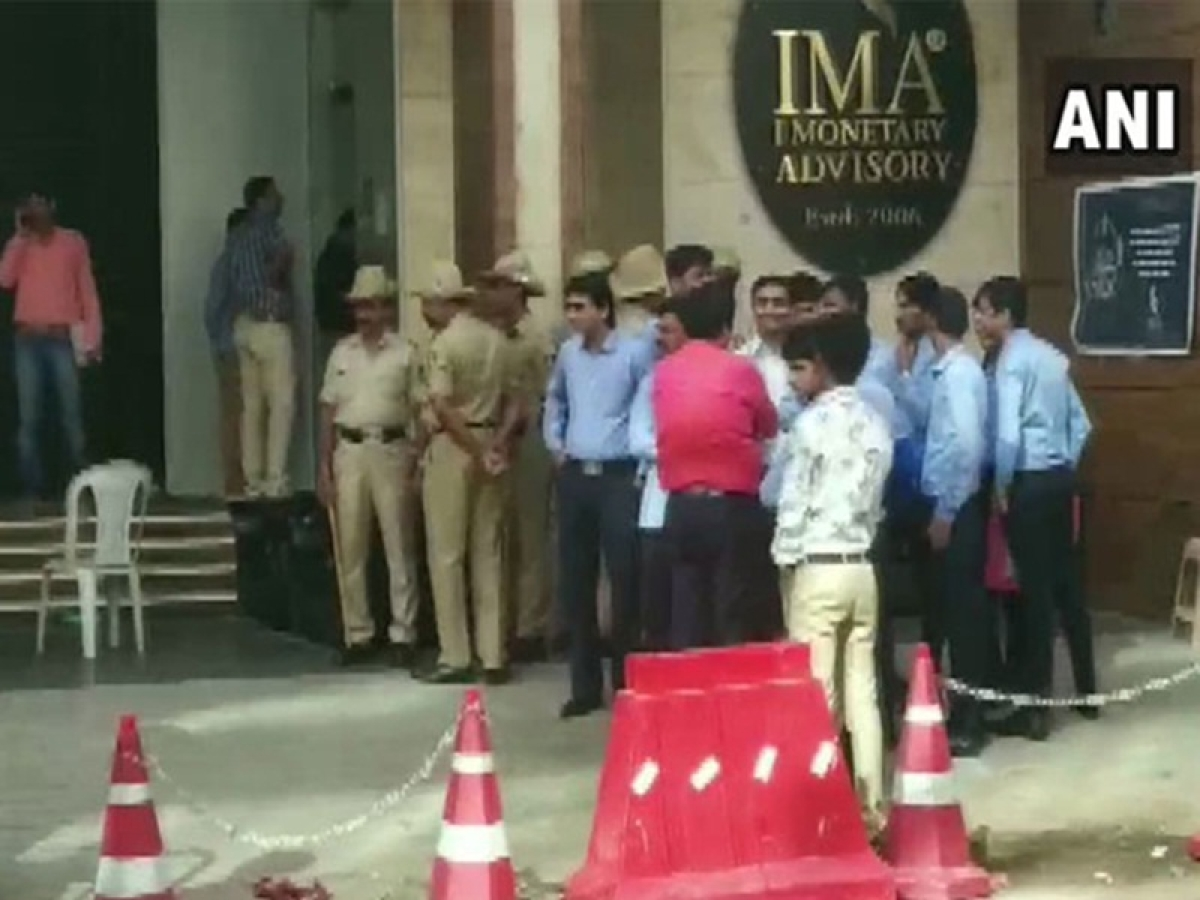 Bengaluru: SIT arrests 2 accused in IMA fraud case