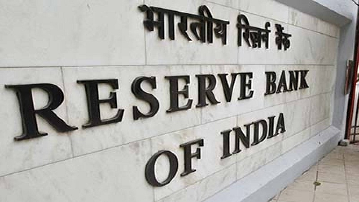 RBI panel on MSME suggests Rs 15,000 cr fund to support industry