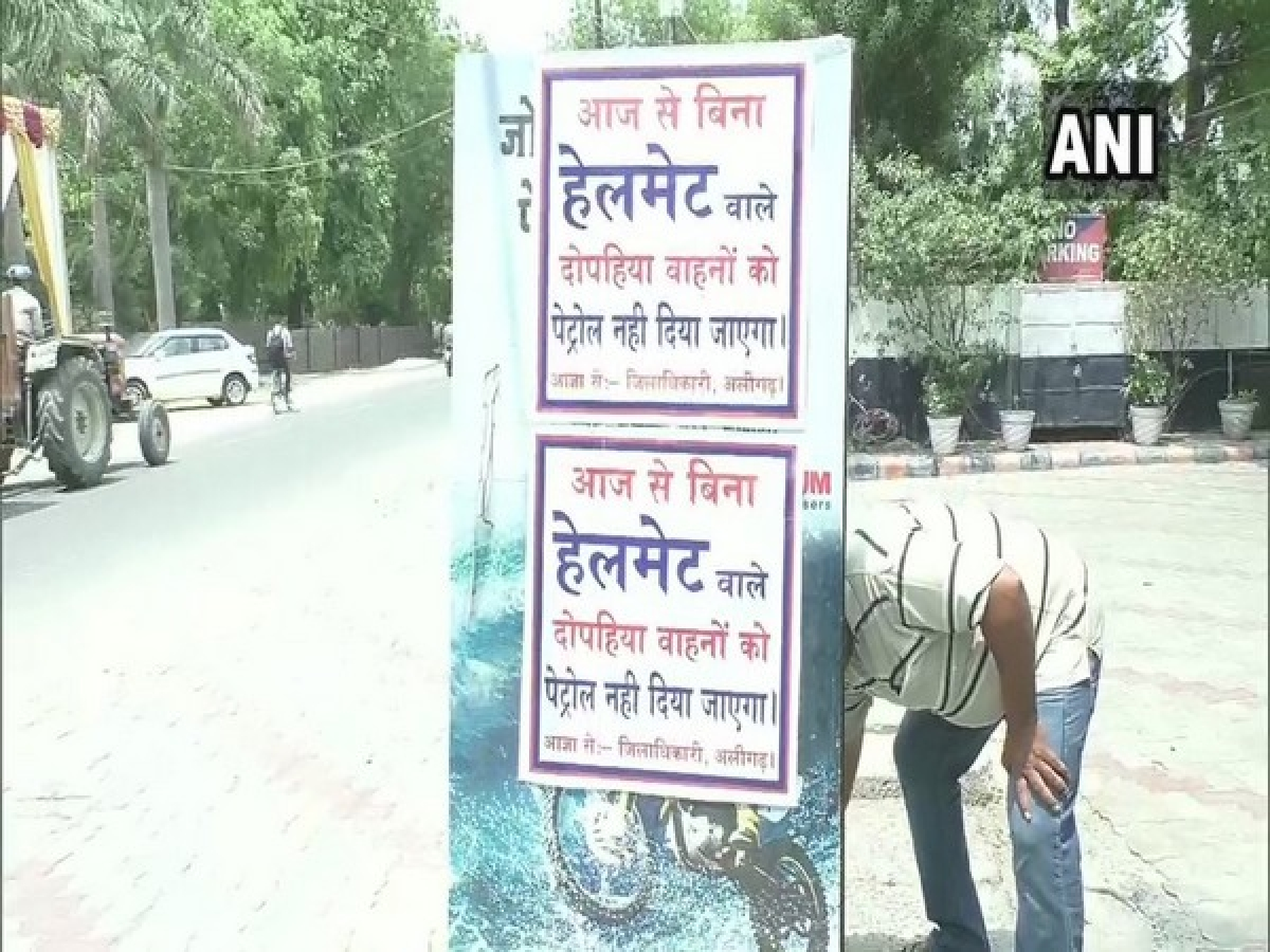 Uttar Pradesh: Petrol pumps in Aligarh stop giving fuel to two-wheeler riders without helmet