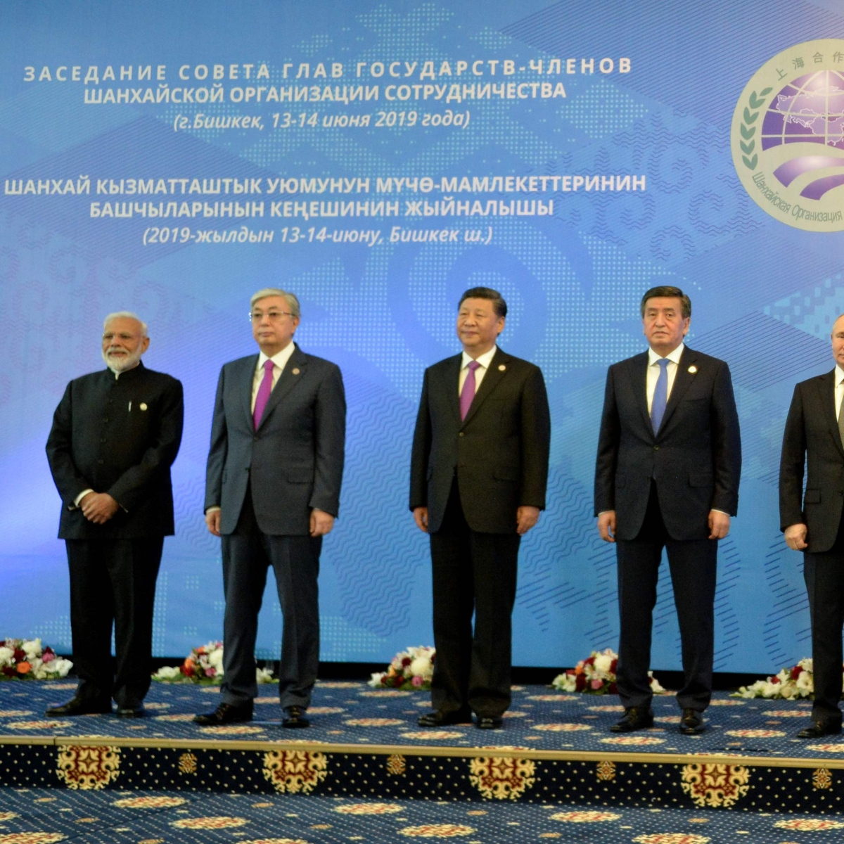 India to host SCO Heads of Government meet today