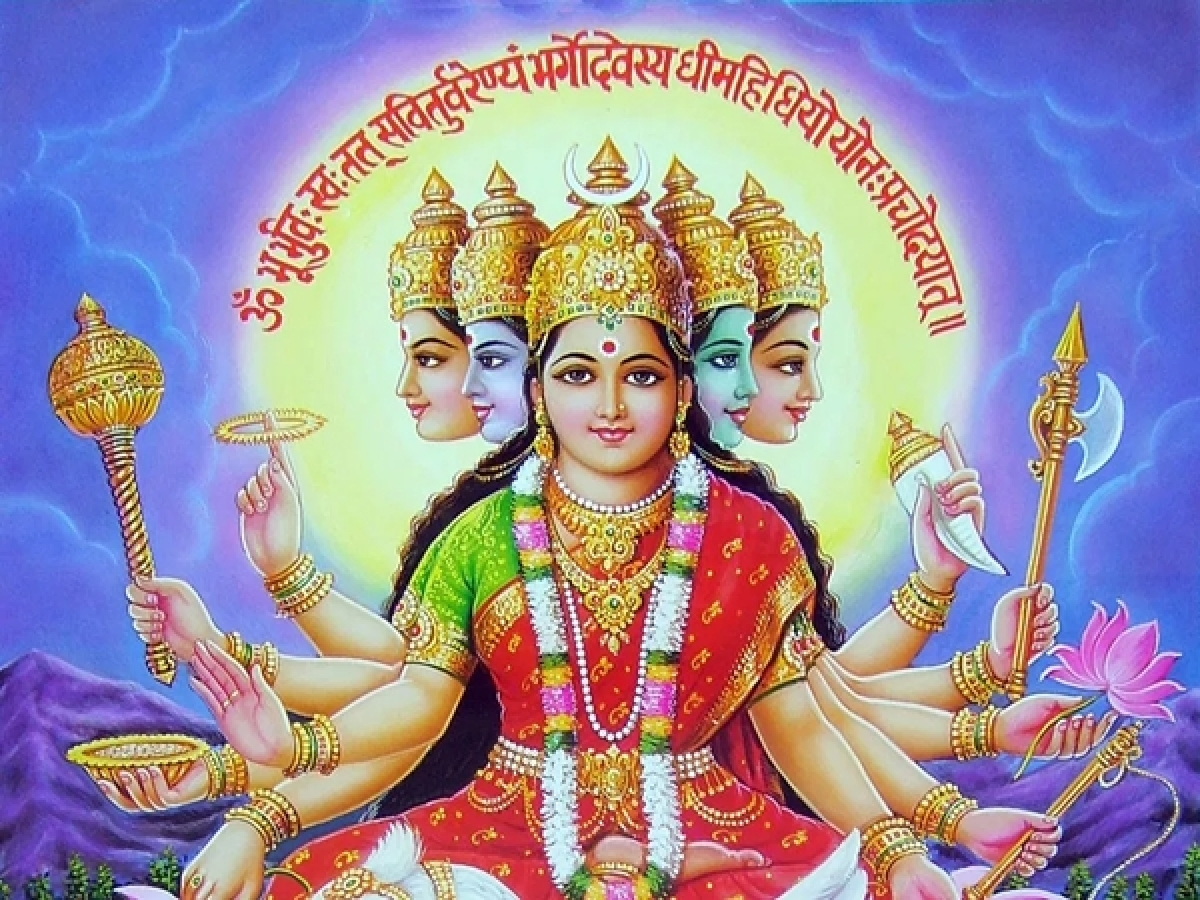 Ujjain: Gayatri Jayanti function held