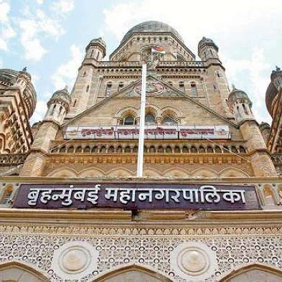 Coronavirus in Mumbai: 7 additional BMC commissioners deployed to inspect city; prevent spread of coronavirus